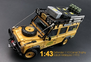 1/43 Almost Real Land Rover Defender 110 Camel Trophy Support Unit Sabah-Malaysia 1993 Diecast
