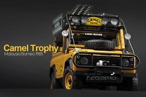1/18 Almost Real Land Rover Defender 90 Camel Trophy Malaysia Borneo 1985 Full Open Diecast