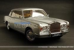 Paragon Acura on 18 Paragon Rolls Royce Silver Shadow Mpw 2 Door Coupe