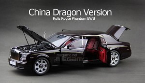 1/18 Kyosho Rolls Royce Phantom EWB China Dragon Edition Wine Red Special with Drinking Suite, 925 Silver Coating & 14K Gold Angle Emblems