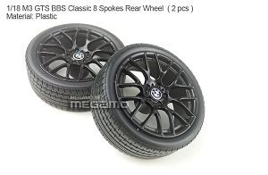 1/18 Kyosho BMW M3 spare parts for e90 e91 e92 e93 turning - Rear BBS Black Wheel (2 pcs)