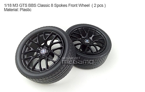 1/18 Kyosho BMW M3 spare parts for e90 e91 e92 e93 turning - Front BBS Black Wheel (2 pcs)