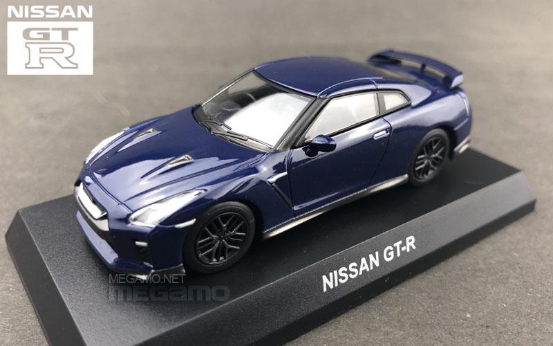 1/64 Kyosho Nissan Skyline GT-R GTR 35 R35 Nismo Diecast ...