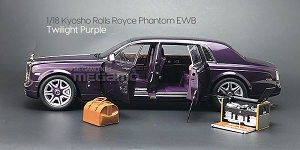 1/18 Kyosho Rolls Royce Phantom EWB Twilight Purple Diecast Full Open + Beverage Case + Luggage